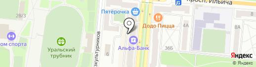 Почтовое отделение №9 на карте Первоуральска