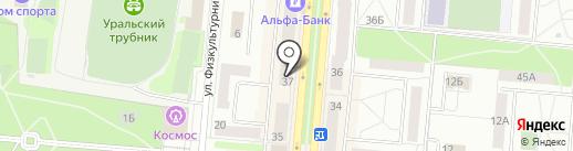 milan на карте Первоуральска
