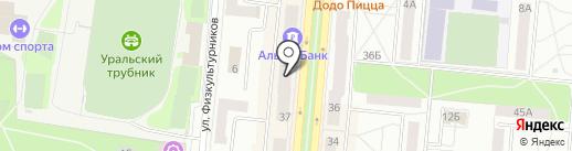 Ростелеком, ПАО на карте Первоуральска