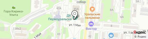 ДИКОВИНА на карте Первоуральска