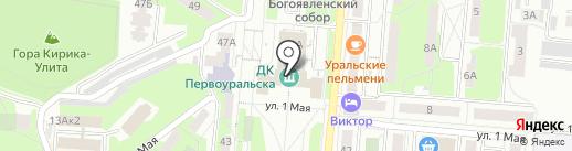 Сцена на карте Первоуральска