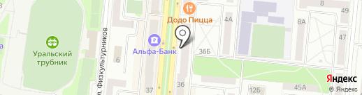 Бристоль на карте Первоуральска