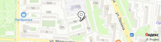 HALF-PIPE на карте Первоуральска