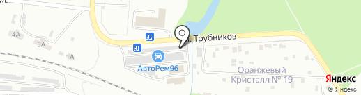 VIP-Гараж на карте Первоуральска