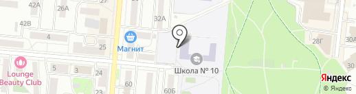 Средняя общеобразовательная школа №10 с углубленным изучением отдельных предметов на карте Первоуральска