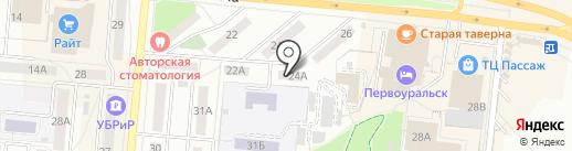 Дом цветов на карте Первоуральска