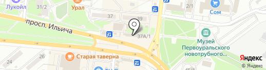 Магазин одежды на карте Первоуральска