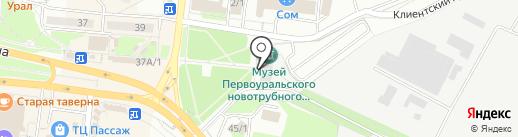 Банкомат, Газпромбанк на карте Первоуральска