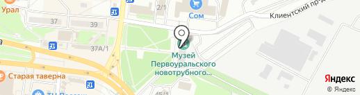 Первоуральский новотрубный завод на карте Первоуральска