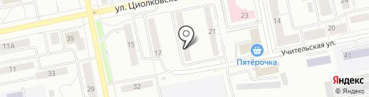 Городской дворец молодежи, МБУ на карте Нижнего Тагила