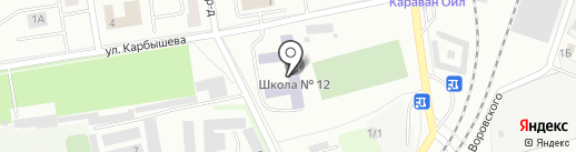 Средняя общеобразовательная школа №12 на карте Первоуральска