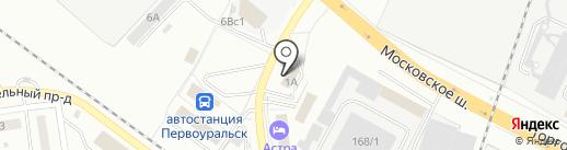 X-Drive на карте Первоуральска