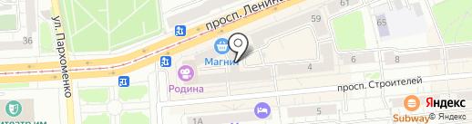 Косметический кабинет на карте Нижнего Тагила