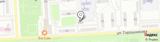 Центр независимой экспертизы на карте Нижнего Тагила