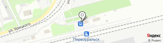 Банкомат, Банк ВТБ 24, ПАО на карте Первоуральска