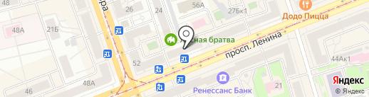 OZON.ru на карте Нижнего Тагила