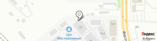Кондитер на карте Нижнего Тагила