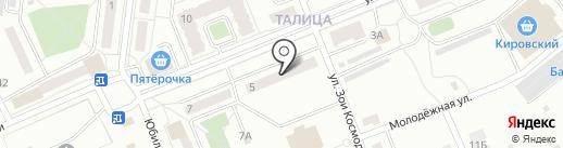 Фриссе на карте Первоуральска