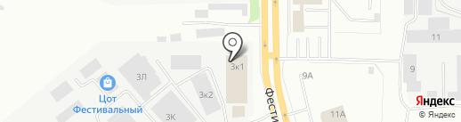 Оптово-розничная компания на карте Нижнего Тагила