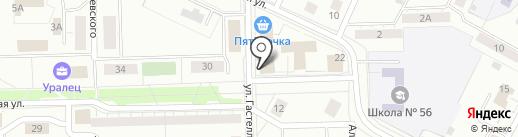 Всероссийское Общество Инвалидов на карте Нижнего Тагила