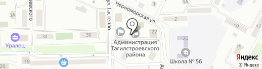 Тагилстроевская районная территориальная избирательная комиссия на карте Нижнего Тагила