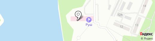САНАТОРИЙ РУШ на карте Нижнего Тагила