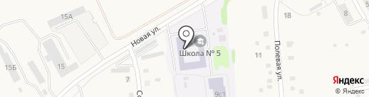 Средняя общеобразовательная школа №5 на карте Николо-Павловского