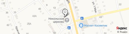 Приход во имя Святителя Николая на карте Николо-Павловского