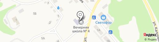 Вечерняя (сменная) общеобразовательная школа №4 на карте Дегтярска