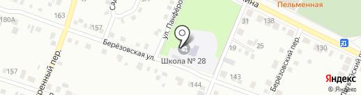 Основная общеобразовательная школа №28 на карте Миасса