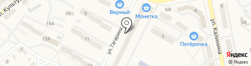 Магазин по продаже бытовой химии на карте Дегтярска