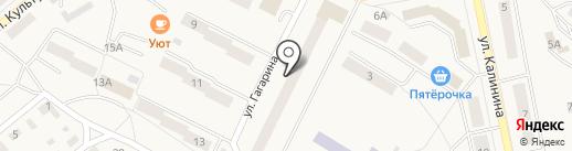 Монетка на карте Дегтярска