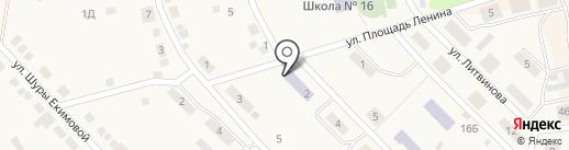 Детская школа искусств на карте Дегтярска