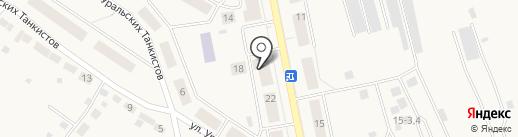 СтройТранс на карте Дегтярска