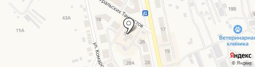 Мастерская по ремонту обуви на ул. Уральских Танкистов на карте Дегтярска