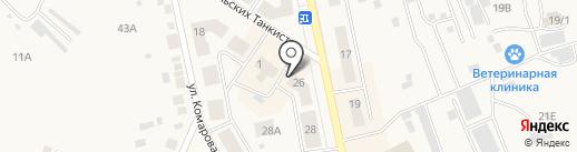 Магазин обуви на ул. Калинина на карте Дегтярска