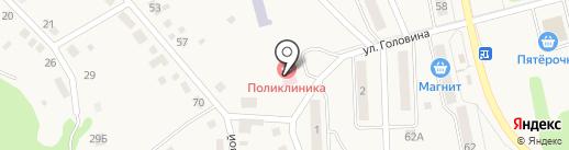 Дегтярская городская больница на карте Дегтярска