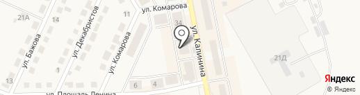 Радуга на карте Дегтярска