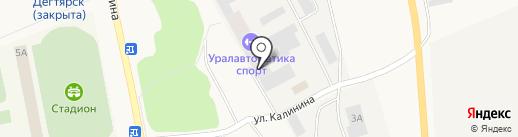 Магазин строительных материалов на карте Дегтярска