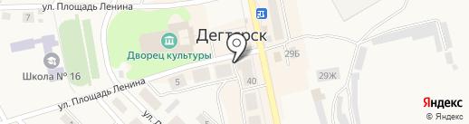 АСТРАМЕД-МС на карте Дегтярска
