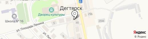 Абсолют на карте Дегтярска