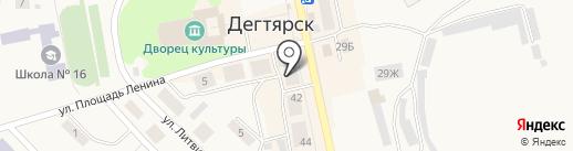 Мяско на карте Дегтярска