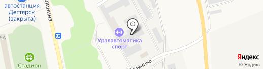Уралавтоматика инжиниринг на карте Дегтярска