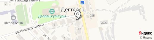 Пивная лавка на карте Дегтярска