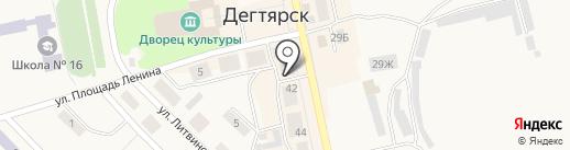 Домовой на карте Дегтярска