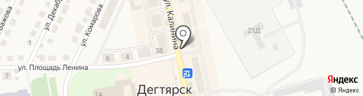 9 ОСТРОВОВ на карте Дегтярска