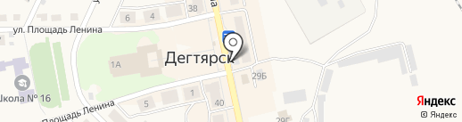 Telepay на карте Дегтярска