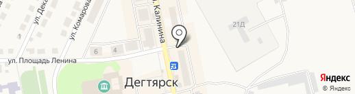 Мастерская по ремонту и пошиву одежды на карте Дегтярска