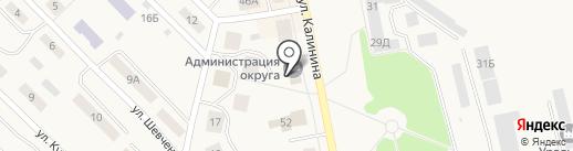 Ветераны Локальных Войн на карте Дегтярска