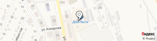 Дом Быта на карте Дегтярска